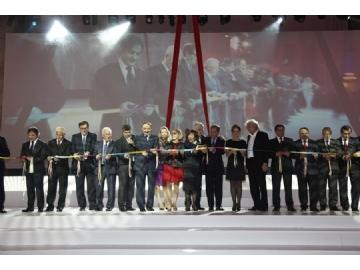 Forum İstanbul AVM Açılış