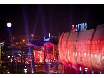 Forum İstanbul AVM Dış Görüntüsü