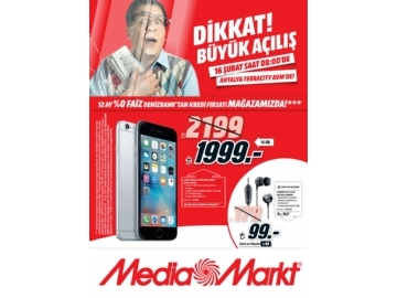 Media Markt Terracity - 1