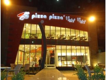 Pizza Pizza Bağdat / Irak Restoranı