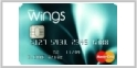 Axess Wings Card