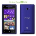 HTC Windows Phone 8X Mavi Akıllı Cep Telefonu